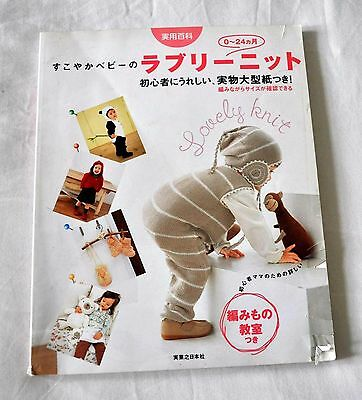 Japanese Tricot/Crochet Knitting Magazine paper models and patterns baby 0-24