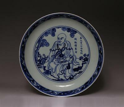 29Cm Fine Chinese Blue&white Dish Porcelain A Arhat Inside