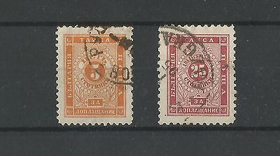1892 Bulgaria Postage Due Stamps CBPS #T10-T11 used