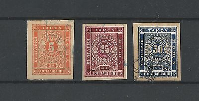 1886 Bulgaria Postage Due Stamps Unperf. CBPS #T4-T6 used