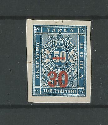1895 Bulgaria Postage Due Stamp, Overprint, Imperf. CBPS #T13 used