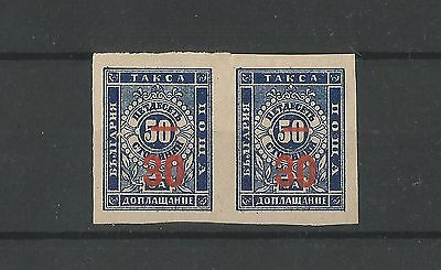 1895 Bulgaria Postage Due Stamps, Overprint, Imperf. PAIR CBPS #T13 MH