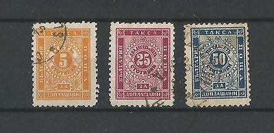 1887 Bulgaria Postage Due Stamps CBPS #T7-T9 used