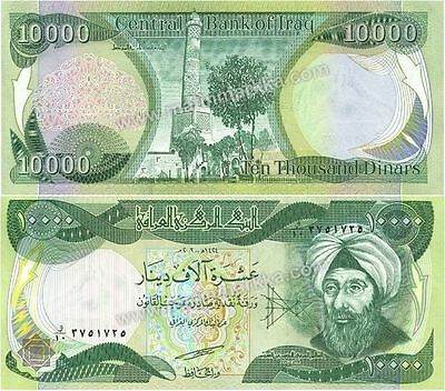 100,000 CRISP Iraqi Dinar UNCIRCULATED SERIAL NUMBERED Currency 10 x 10,000 IQD