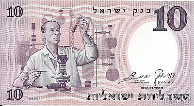1958 Bank of Israel - Israel 10 Lirot in UNC Condition Pick: 32