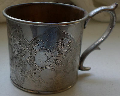 Antique Etched Baby Cup