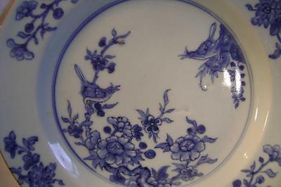 Chinese C18th Qianlong Blue & White Round Porcelain Plate 23 cm wide  a/f