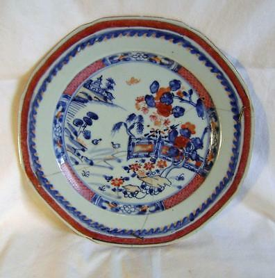 Chinese C18th Enamelled Octagonal Porcelain Plate 23 cm wide: Riveted Repair a/f