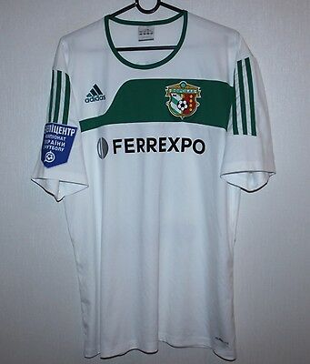 Vorskla Poltava Ukraine away match worn or issue shirt 12/13 #41 Marusych Adidas