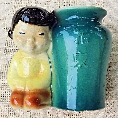 VINTAGE MID-20th CENTURY ROYAL COPLEY HAND PAINTED CERAMIC ASIAN GIRL PLANTER