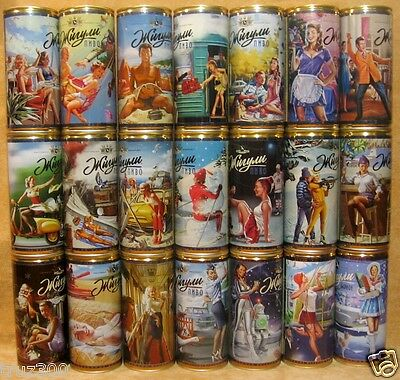 """NEW """"Zhiguli"""" PIN-UP 21 pieces empty beer cans complete collection , Russia ."""