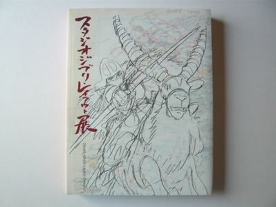 STUDIO GHIBLI Layout Designs ART Book JAPAN HAYAO MIYAZAKI My Neighbor Totoro