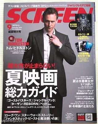 SCREEN 9/2016 Japan Movie Magazine Tom Hiddleston Inlcudes postcards