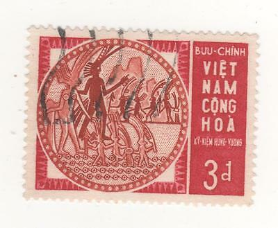 1965 South VIETNAM 3p. HUNG VUANG - LEGENDARY FOUNDER OF VIETNAM SG#S231 USED