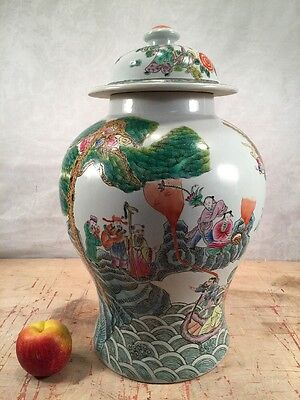Large Antique or Vintage Chinese Ginger Jar #1