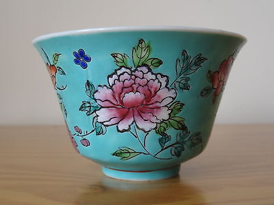 c.19th - Antique Chinese Famille Rose Turquoise Guangxu Porcelain Cup Qing