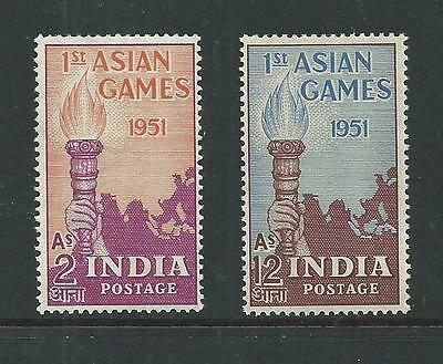 1951 India 1st Asian Games Stamp Set Mint Hinged