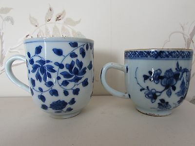 2x Chinese Qing Dynasty Blue & White 18thC Coffee Cups Qianlong