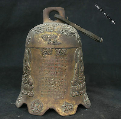 "11"" Chinese Buddhism Temple Bronze Statue Scripture Buddha Dragon Bell Zhong"