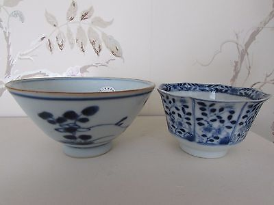2x Chinese Antique Qing Dynasty 18thC Kangxi Period Blue & White Tea Bowls Cups