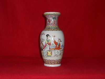 Fine Famille Rose Chinese Porcelain Vase With Sale Mark.