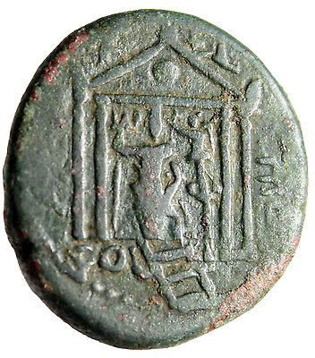 "EXCEPTIONAL 26mm Coin of Caracalla From Berytus in Phoenicia ""Astarte Temple"" VF"