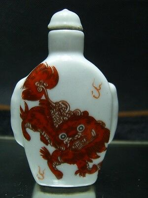 Chinese enamel Porcelain Snuff bottle               7