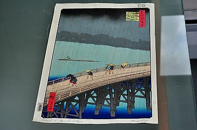 Vintage Japanese Original Woodblock Print from the 1940's--Signed