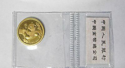 1996 Chinese Gold Panda 1/10 oz au .999 China 10 yuan coin Sealed