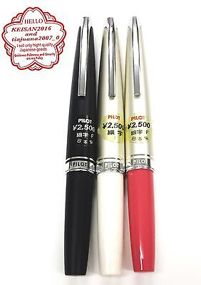PILOT MYU 25 fountain pen Black Red White dead stock with stickers