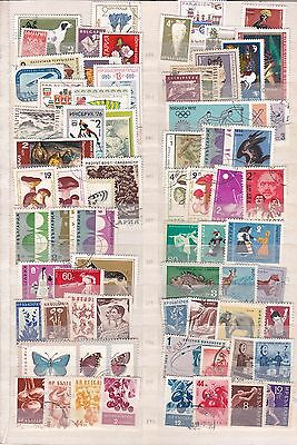 Bulgaria olds stamps (  lot 605 )