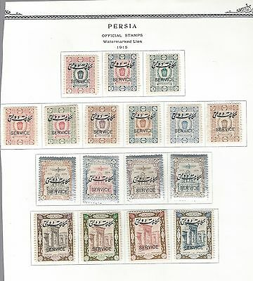 Middle East - Persia early Shah official and parcel post int stamp sets