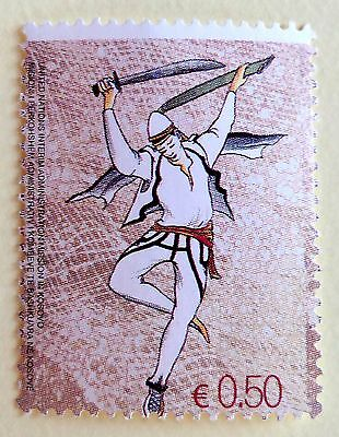 Kosovo Stamps 2007. National clothes, Folk Costumes. ERROR perforation. MNH.