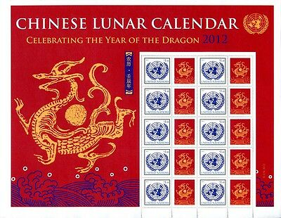 United Nations UN 2012 Lunar Calendar Dragon Personalized Sheet Chinese Version
