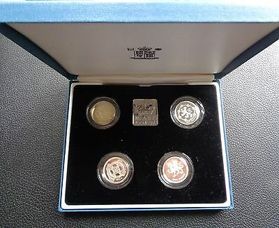ROYAL MINT 1994-1997 SILVER PROOF 4 x £1 COIN SET BOXED with COA