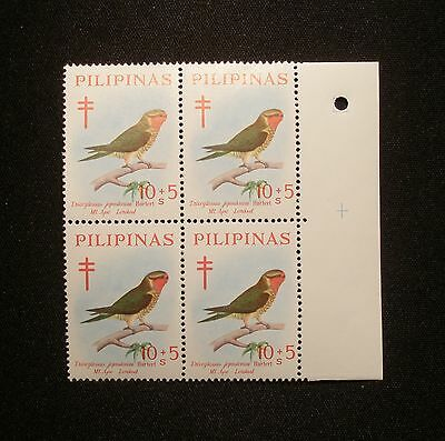 (H228) Philippines block of 4 stamps 1967 Scott B38 MNH OG