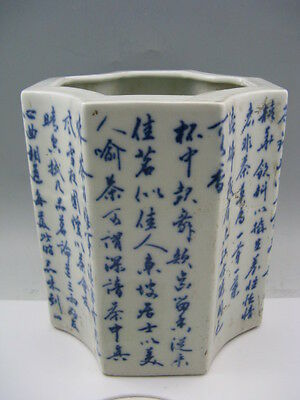 Chinese Old Blue White Porcelain Hand Painted Calligraphy/poem Brush Pot
