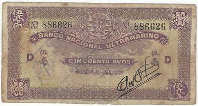 Macau Macao Portuguese Colonial 50 Avos 1944 Rare WWII Issue