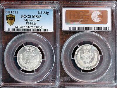 Afghanistan MS63 1/2 Afghani in PCGS holder