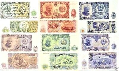 Bulgaria 6 Banknote Set Very Nice Uncirculated Condition,3,10,25,50,100 200 Leva