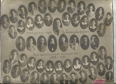 Greece,kozani,1936 Large Photo Of The Ηιgh School Gratuates,with Their Teachers.