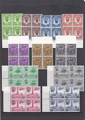 ABU DHABI British 1966 New Curr opt full set 11v Marginal BLOCKS FOUR Superb MNH