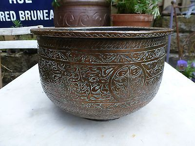 Vintage ornate copper planter bowl plant pot ethnic