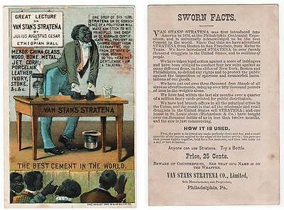 Black Americana Victorian Trade Card - Cement Lecture at Ethiopian Hall - 1890's