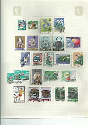 Japan Super Used Lot On Page [Ref 2]