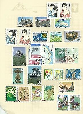 Japan Super Used Lot On Page [Ref 3]