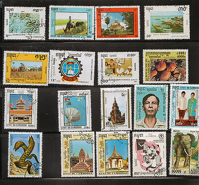 Cambodge . x18 Stamps as image.