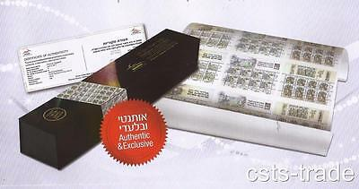 Israel 2017 Passover Haggadah Stamp Imperforate Full Sheet In Box Mnh