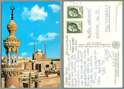 Uar Egypt, Cairo, Citadel And Mohamed Aly Mosque, Islam, Stamp Vf Used