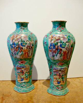 """A Very Fine PAIR of Antique Chinese Porcelain Mandarin """"Chicken Skin"""" Vases."""